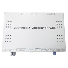Multimedia System on OS Android 7.1 for Nissan 2017 2020 YM and Infiniti 2015 2020 YM - Short description