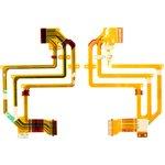 Flat Cable for Sony DCR-HC7, DCR-HC9, DCR-SR10, DCR-SR220, HDR-HC5, HDR-SR10E Video Cameras, (for LCD)
