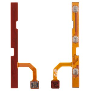 Flat Cable for Samsung P1000 Galaxy Tab, P1010 Galaxy Tab  Tablets, (side buttons, with component)