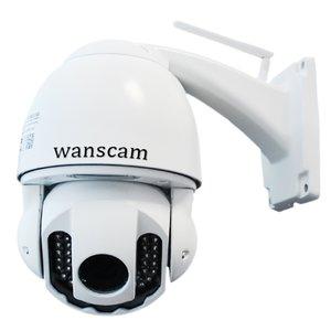 HW0025 Wireless IP Surveillance Camera (720p, 1 MP)