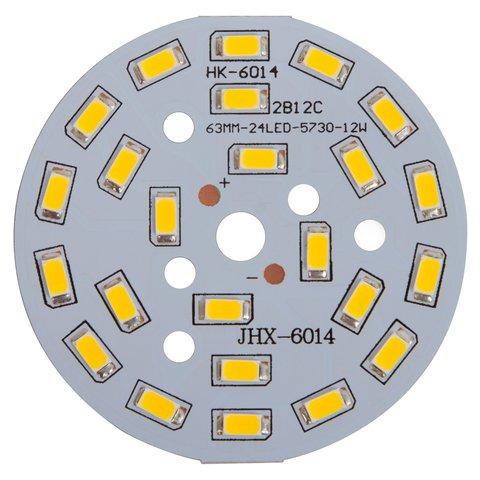 Плата зі світлодіодами 12 Вт холодний білий, 1440 лм, 63 мм